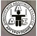 Σύγκλιση ετήσιας Γενικής συνέλευσης